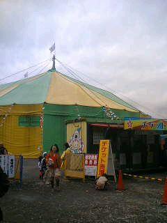 キグレNEWサーカス